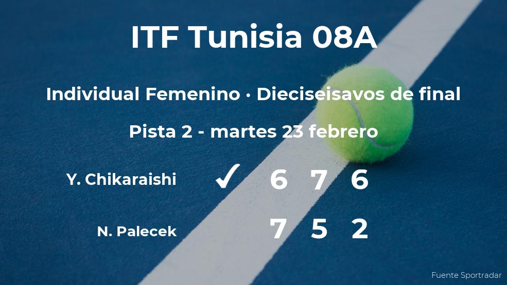 La tenista Yui Chikaraishi consigue clasificarse para los octavos de final del torneo de Monastir