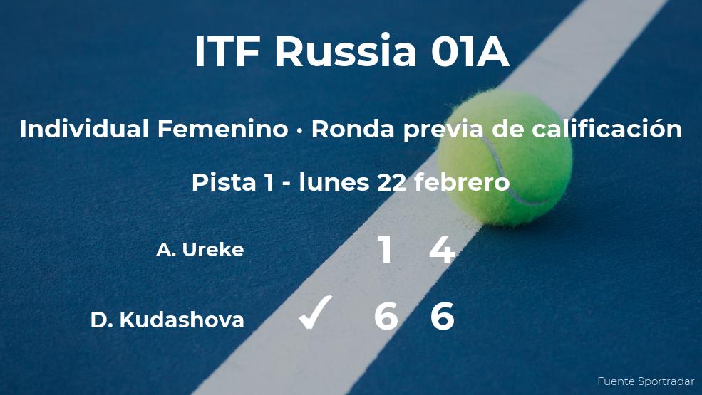 Daria Kudashova gana en la ronda previa de calificación del torneo de Moscú