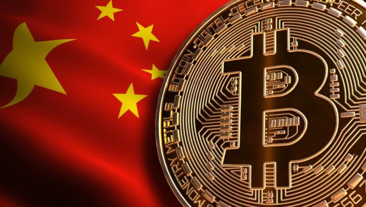 China ya había prohibido la minería de criptomonedas y ahora prohibe por completo sus transacciones.