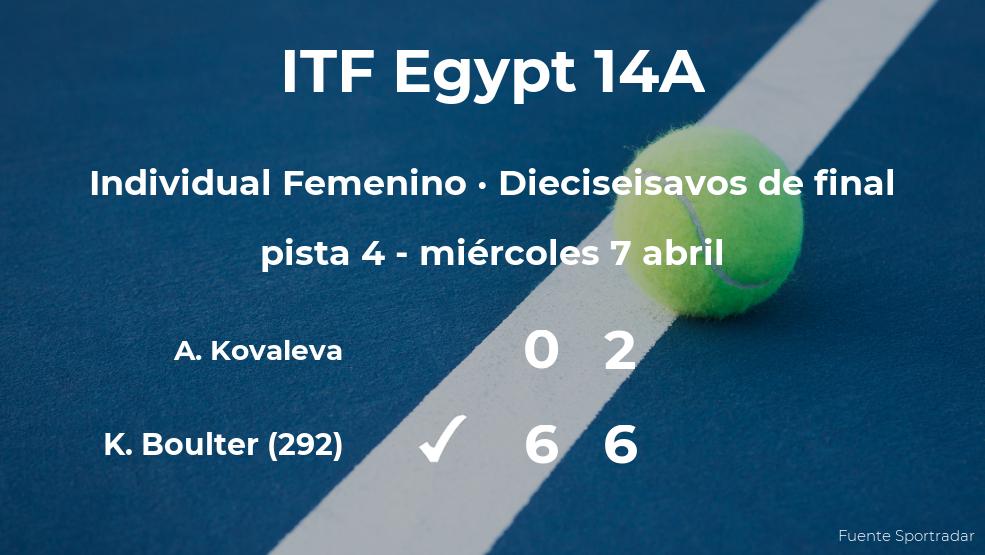 La tenista Katie Boulter pasa a la próxima ronda del torneo de Sharm El Sheikh tras vencer en los dieciseisavos de final